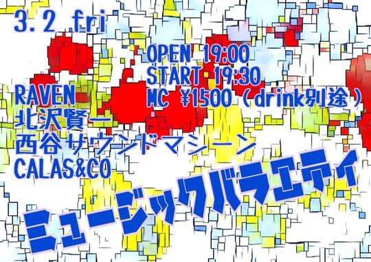 6112B89A-7B5B-412D-B391-661DFB5D1E35.jpeg