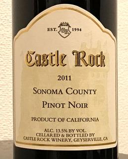 Castle Rock Sonoma County Pinot Noir キャッスル・ロック ソノマ・カウンティ ピノ・ノワール ボトル ¥4,900(税抜)