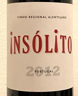 INSOLITO インソリト ボトル ¥1,850(税抜)
