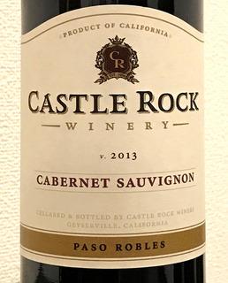 Castle Rock Paso Robles Cabernet Sauvignon キャッスル・ロック パソ ロブレス カベルネ・ソーヴィニヨン ボトル ¥4,900(税抜)