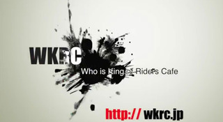 WKRC_2nd-title.jpg